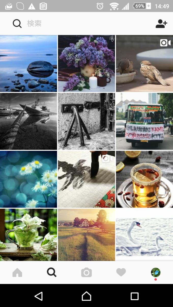 Instagram 検索画面
