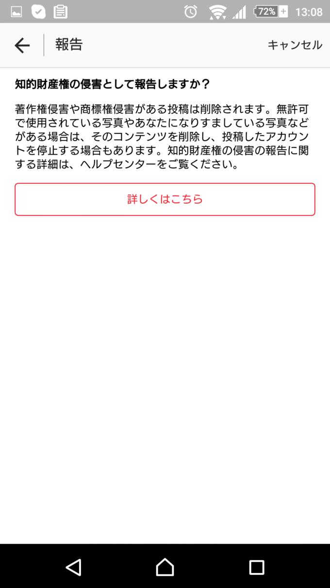 Screenshot_2016-06-03-13-08-16