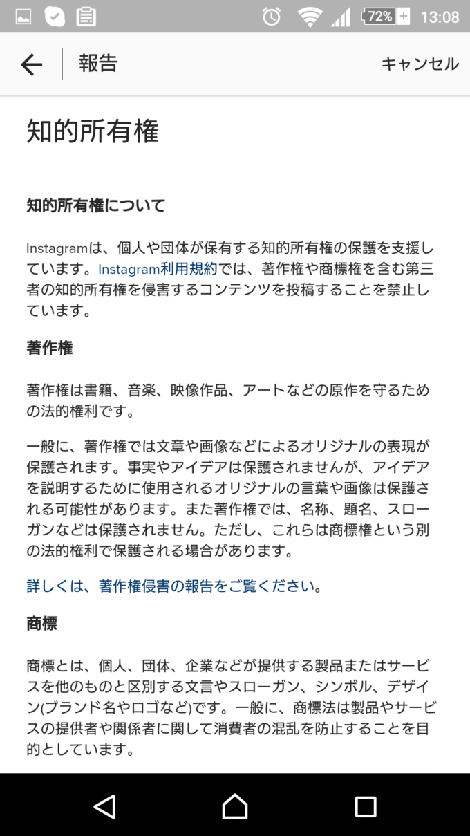 Screenshot_2016-06-03-13-08-41