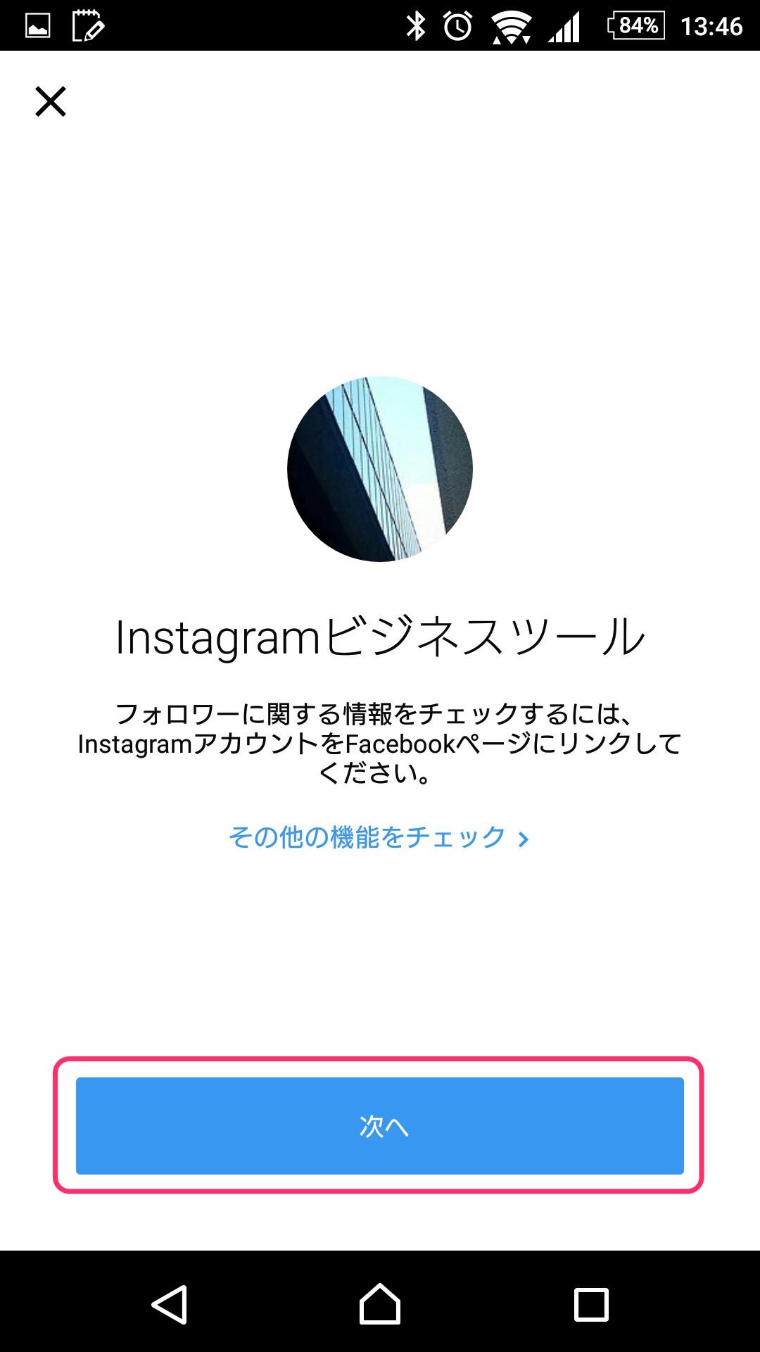 Screenshot 20161115 134641