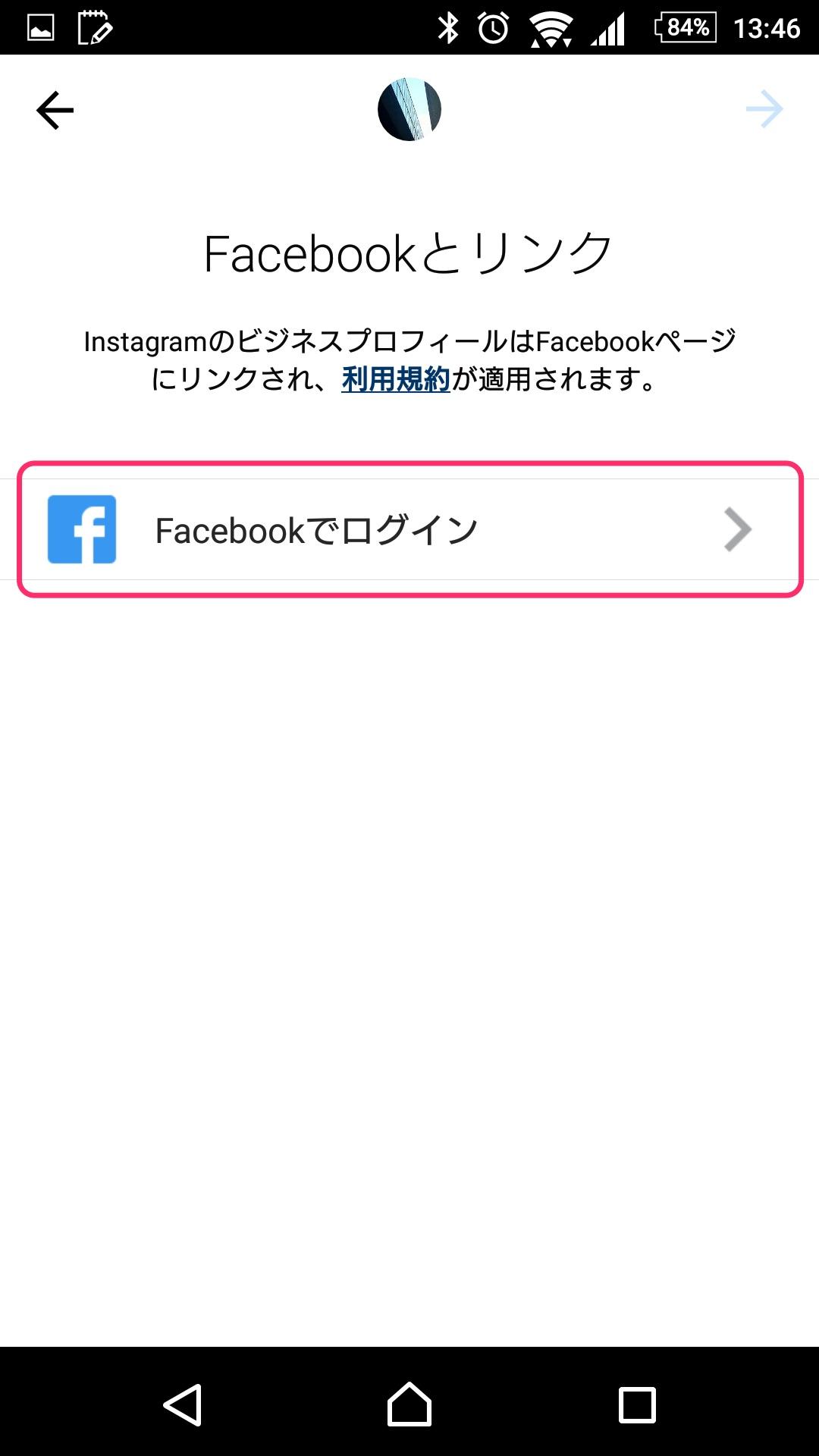 Screenshot 20161115 134649