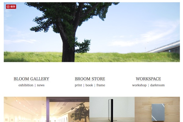 bloomgallery