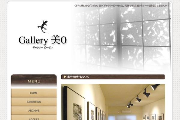 gallery-b-zero