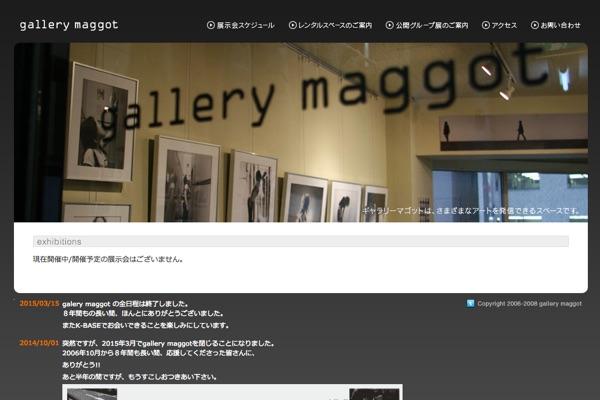 gallery_maggot-p