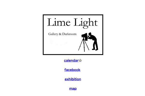 gallerylimelight