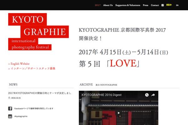 kyotographie_jp