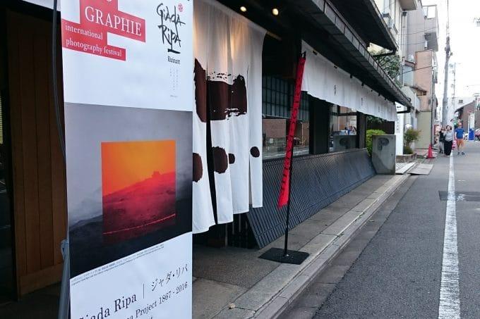 京都国際写真祭 KYOTOGRAPHIE サポートスタッフに参加してみた
